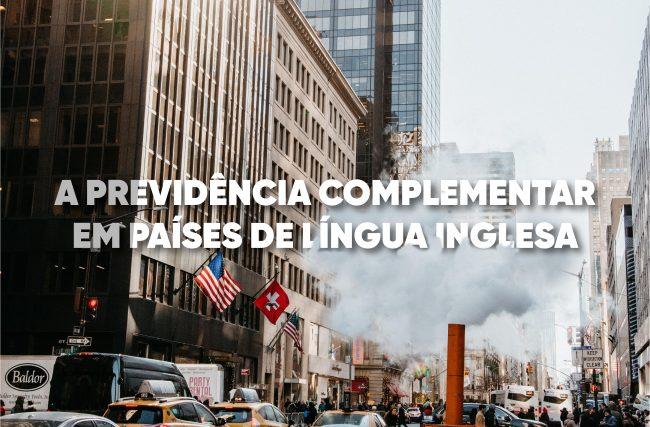 previdência complementar, A previdência complementar em países de língua inglesa